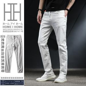 デニムパンツ ジーンズ メンズ ストレッチ ビジネス ホワイト 白 ズボン 爽やか 春 夏