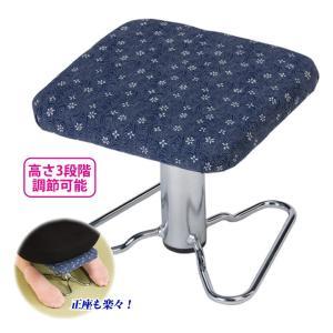 三段階調節式らく座いすII  便利 雑貨 椅子 イス いす 正座 正座椅子 正座 いす 正座楽 長時間 らくらく 調節 高さ調節 和柄 安定...|justpartner