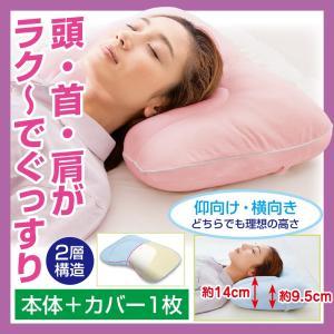 お医者さんの快夢まくら  枕 洗える枕 安眠枕 快眠枕 寝心地 低反発まくら まくら|justpartner
