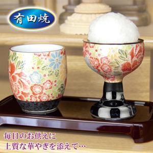 有田焼茶湯器・仏器セット四季友禅  花柄が美しく華やかな有田焼の仏具セット。潤いのある光沢と色合いは和風・洋風モダンな仏壇にも馴染みます。|justpartner