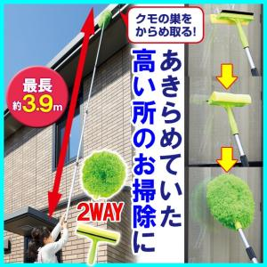 伸びる2wayロングモップ   お掃除便利グッズ モップ拭き 高所 外壁掃除 マイクロファイバーロングモップ