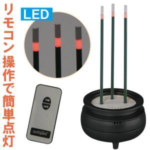 お線香 LED 仏具 LED線香 仏壇 電気線香 おつとめ 線香立て リモコン式安心ミニ仏具|justpartner