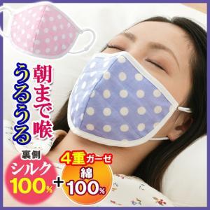 保湿マスク 美容 乾燥 フェイスマスク おやすみマスク  絹 シルク 綿 乾燥対策 シルクと綿ガーゼの5層潤いマスク(メール便可)|justpartner