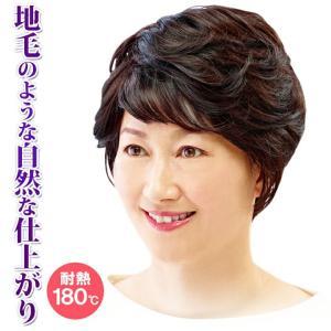 ウィッグ ショート   耐熱 ショートヘアー 婦人用 入院時 お出かけ かつら ヘアケア おしゃれウィッグショートタイプ|justpartner