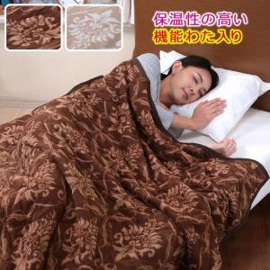 マイクロフリース毛布 毛布 掛け毛布 シングル 洗える あったか 保温性 機能わた 保温わた入りマイクロフリース毛布|justpartner