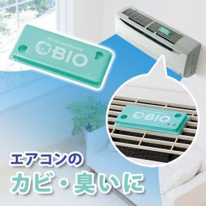 カビ対策 臭い対策 エアコン カビ取り 菌 微生物 BIO 室内 ニオイ 消臭効果 カビ除去 カビ防止 抗カビ効果 パワーバイオエアコンのカビきれい(メール便可)|justpartner