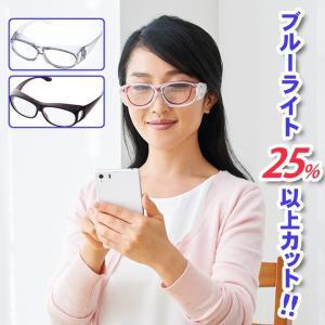 拡大鏡 オーバーグラス ブルーライト パソコン スマホ 日常使い 拡大率2倍 クリア ワインデミ 眼鏡拭き ケース付き ブルーライト対策拡大鏡オーバーグラス|justpartner
