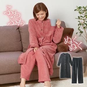 レディース パジャマ ルームウエア あったか 保温 暖か フリース ロング 軽い ふわふわ暖かロングパジャマ|justpartner