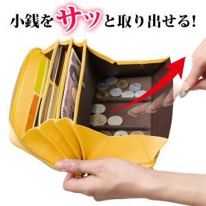 財布 お財布 レディース 婦人 レジ型 大容量 取り出しやすい L型ファスナー イエロー ブラック ポケット 小銭がサッと出せるレジ型長財布|justpartner