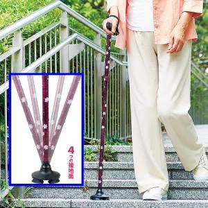 杖 ステッキ 婦人用 紳士用 歩行サポート おでかけ 便利 安定感 握りやすい 介護用品 長さ調節 軽量 コンパクト SG規格 握りやすい4ポイントステッキ|justpartner