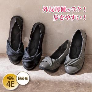 靴 パンプス シューズ 婦人 レディース 超軽量 軽い 4E ストレッチ 疲れにくい 歩きやすい 外反母趾 リボン ブラック グレー 軽やかストレッチパンプス|justpartner
