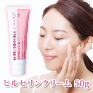 顔から身体全体に使用できる高保湿クリーム★ お肌の角質層内を整えることで、お肌の乾燥を防いでくれます...
