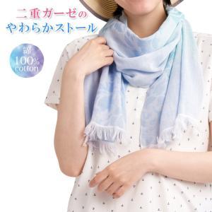 婦人 レディース ストール 二重ガーゼ 綿100 コットン UVカット 日本製  紫外線対策 日焼対策 冷房対策 やわらか 綿100%やわらかガーゼストール(メール便可)|justpartner