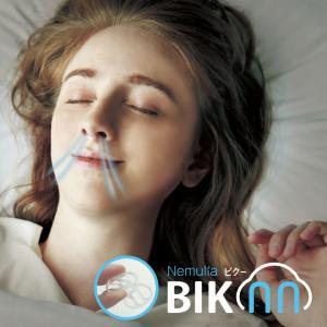 鼻腔拡張器 ノーズピン いびき防止 グッズ いびき対策グッズ 安眠グッズ 鼻呼吸  簡単装着 縦長 横長 フィット 水洗いOK   Nemulia ビクー (メール便可)|justpartner