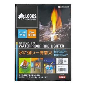 ロゴス 防水ファイヤーライター 燃料 ロゴス 着火剤(21P入)83010000