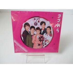 【新品】 SMAP CD+DVD Yes we are/ココカラ 初回限定盤B 未開封|justy-net