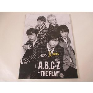 A.B.C-Z パンフレット ABC座 2015 THE PLAY/THE SHOW justy-net