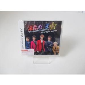 【新品】 A.B.C-Z CD Moonlight walker 通常盤 初回プレス仕様 未開封 justy-net