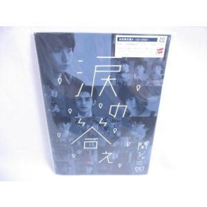 関ジャニ∞ CD+DVD 涙の答え 初回限定盤A justy-net