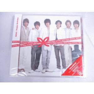 NEWS CD Happy Birthday 初回生産限定盤 未開封|justy-net