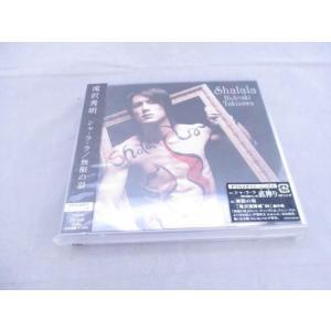 滝沢秀明 CD+DVD シャ・ラ・ラ/無限の羽 初回生産限定〈シャ・ラ・ラ盤〉 justy-net