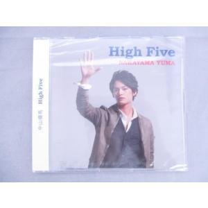 ジャニーズ CD 中山優馬 High Five 未開封|justy-net