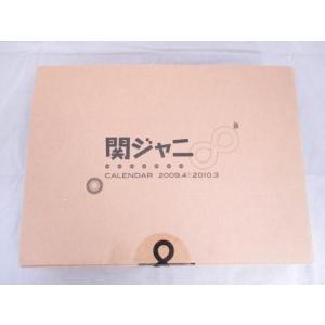 関ジャニ∞ カレンダー 2009.4-2010.3 外箱付 justy-net