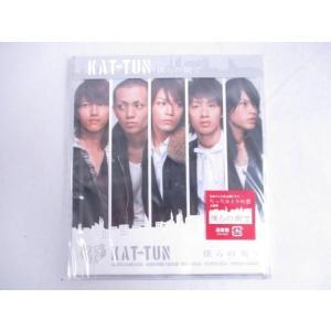 KAT-TUN CD たったひとつの恋 主題歌 僕らの街で 通常盤 未開封|justy-net