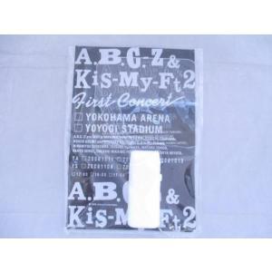 A.B.C-Z Kis-My-Ft2 First Concert ファーストコンサート ペンライト|justy-net