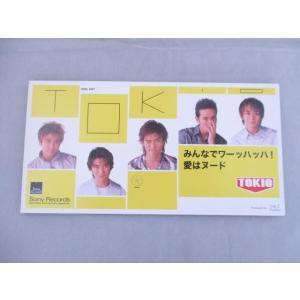 TOKIO 8cm CD みんなでワーッハッハ! / 愛はヌード|justy-net