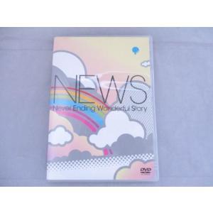 NEWS DVD Never Ending Wonderful Story 通常盤|justy-net