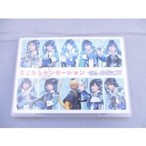 ジャニーズ DVD CD さよならセンセーション 初回限定盤|justy-net