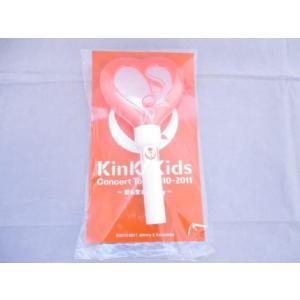 KinKi Kids ペンライト コンサートツアー 2010-2011 君も堂本FAMILY 動作確認済|justy-net