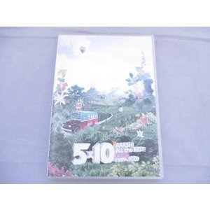 嵐 DVD 5×10 All the BEST! CLIPS 1999-2009|justy-net