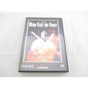 タレントグッズ ジャッキー・チェーン DVD レッド・ドラゴン 新・怒りの鉄拳|justy-net