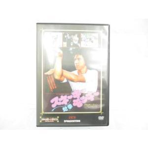 タレントグッズ ジャッキー・チェーン DVD スネーキーモンキー 蛇拳|justy-net