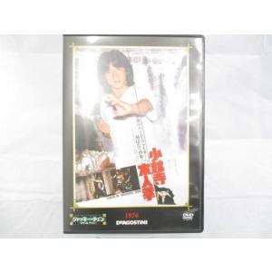 タレントグッズ ジャッキー・チェーン DVD 少林寺木人拳|justy-net