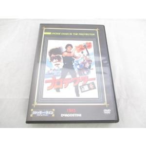 タレントグッズ ジャッキー・チェーン DVD プロテクター|justy-net