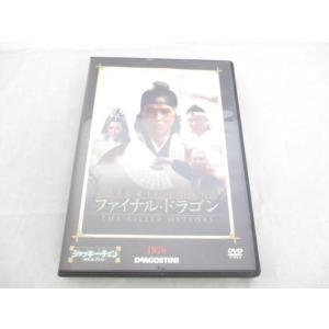 タレントグッズ ジャッキー・チェーン DVD ファイナル・ドラゴン|justy-net