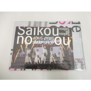 SMAP ポストカード&ミニクリアファイルセット Saikou de Saikou no SMAP SHOP限定 未開封|justy-net