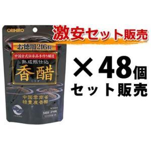 【大口注文】 香醋カプセル徳用|オリヒロ|216粒入×48個セット|香酢 (こうず)
