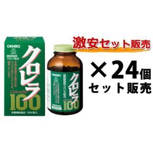 【大口注文】 クロレラ100 310g(1550粒)×24個セット オリヒロ ビタミン、ミネラルを豊富にバランスよく含有