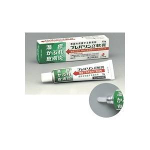 プレバリンα軟膏|15g入|指定第2類医薬品|ゼリア新薬の商品画像|ナビ