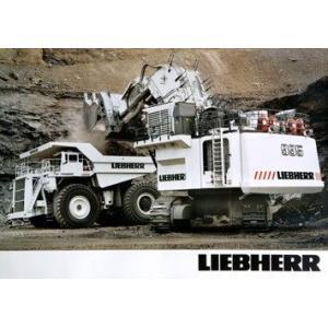 LIEBHERR リープヘル 重機 ポスター T252/R995 A1(840×594mm)|juuki