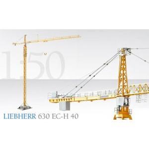 LIEBHERR リープヘル 重機 タワークレーン 630 EC-H 40|juuki