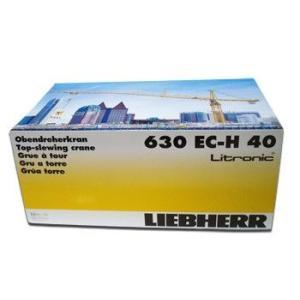 LIEBHERR リープヘル 重機 タワークレーン 630 EC-H 40|juuki|03
