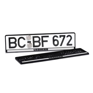 LIEBHERR リープヘル 重機 ナンバープレートブラケット License number plate holder|juuki