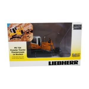 LIEBHERR リープヘル 重機 PR724 CrawlerTractor|juuki