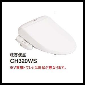 PANASONIC暖房便座 CH320WS 北海道沖縄及び離島は別途送料かかります。