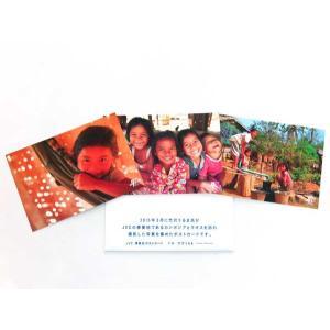 事業地ポストカード   (一種類、8枚組)|jvc